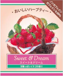 ハーブティー Sweet&Dream